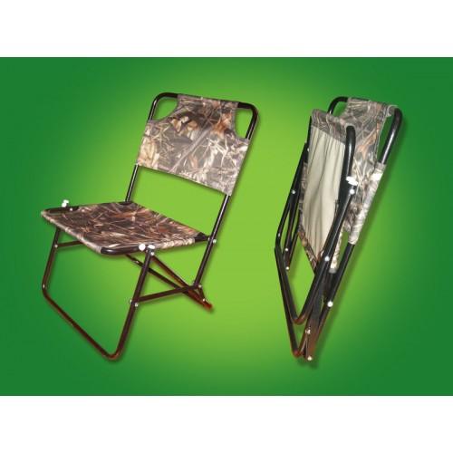 стул туристический складной для рыбалки купить