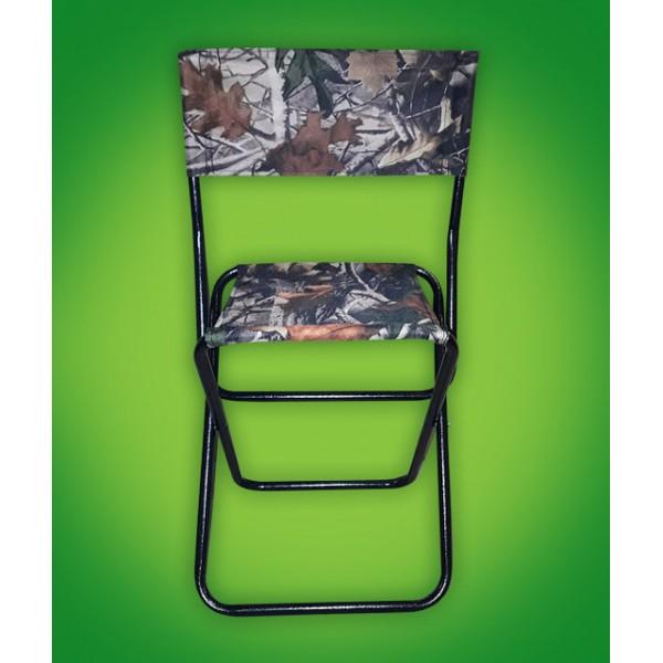 стул раскладной со спинкой для рыбалки купить в москве